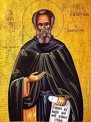 Sfantul Samson, primitorul de straini