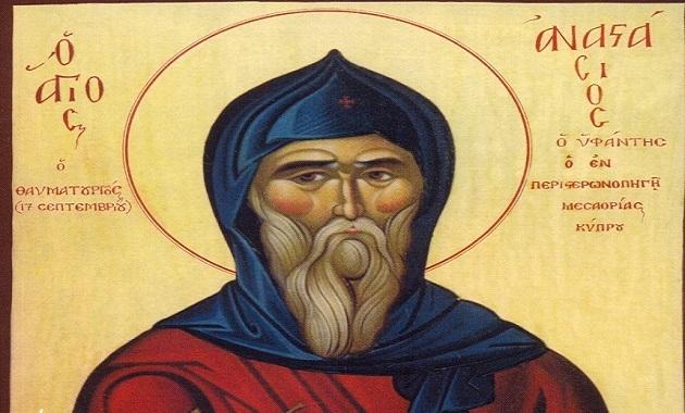 Sfantul Anastasie Taumaturgul