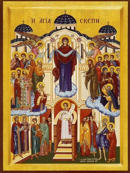 Imagini pentru Acoperământul Maicii Domnului