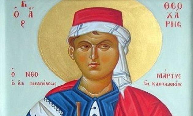 Sfantul Nou Mucenic Teoharis