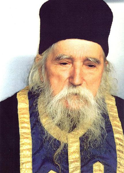 Sfantul Vasile cel Mare - predica parintelui Cleopa Ilie