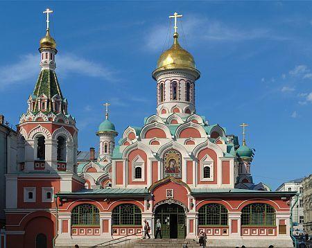 Catedrala Kazan - Moscova