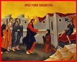 Femeia cananeianca - o firimitura a credintei