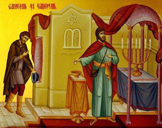 Vamesul cel smerit si fariseul cel mandru