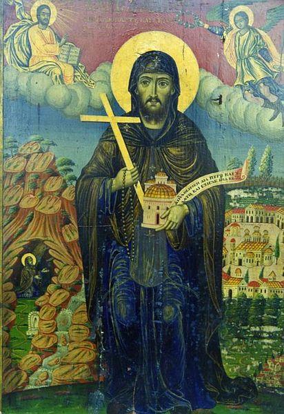 Sfantul Damian din Mirihovo