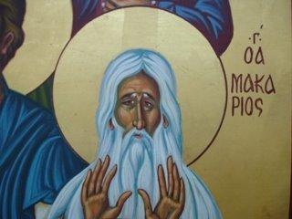 De ce nu zambesc sfintii in icoane?