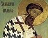 Cuvant la Duminica Sfantului Grigorie Palama
