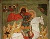 Sfantul Mare Mucenic Gheorghe in iconografia ortodoxa