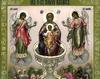 Canon de rugaciune la Praznicul Izvorului Tamaduirii