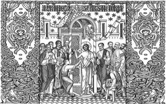 """Crede si nu cerceta"", o gogorita stiintifico-teologica. Dumnezeu si stiinta"