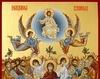 Sensuri teologice in imnografia Praznicului Inaltarii Domnului