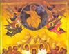 Inaltarea Domnului la Cer