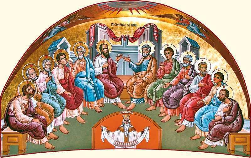 Duhul Sfant - Care a grait prin proroci