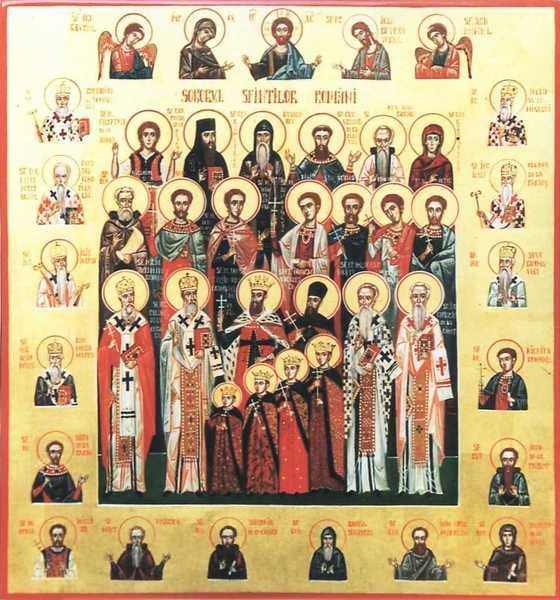 Predica la Duminica Sfintilor romani, a II-a dupa Rusalii