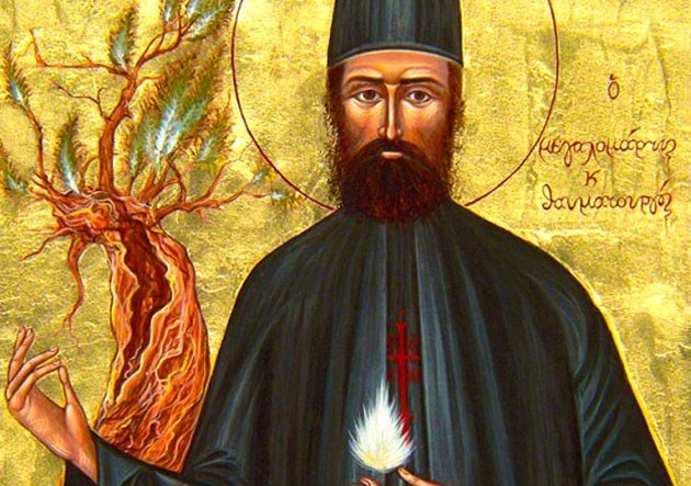 Acatistul Sfantului Efrem cel Nou (al doilea)