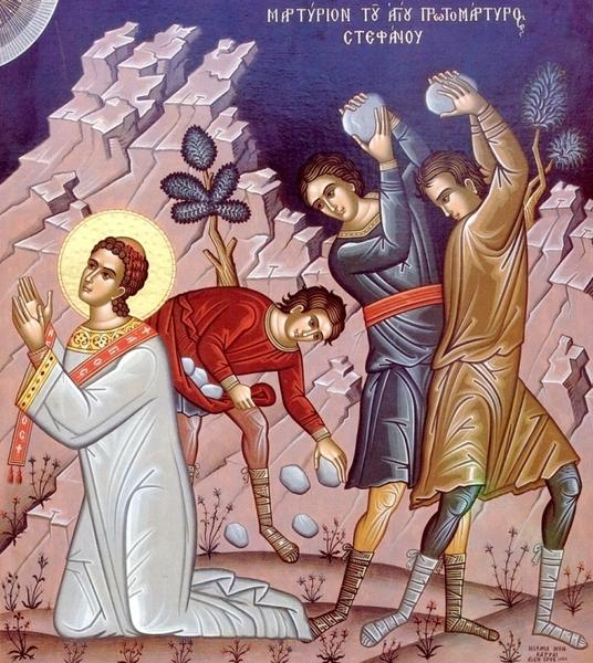 Aducerea moastelor Sfantului Mucenic si Arhidiacon Stefan