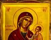 Icoana Maicii Domnului din pomul de mirt - Myrtidiotissa