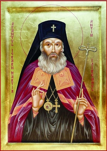 Sfantul Ierarh Antim, ivireanul cu suflet de roman