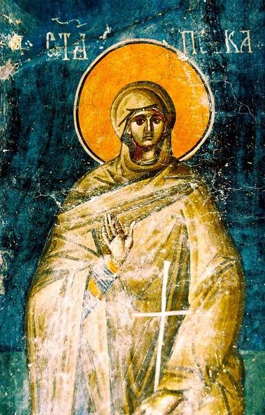 Canon de rugaciune catre Sfanta Cuvioasa Parascheva