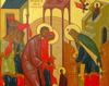 Sarbatoarea Intrarea Maicii Domnului in Biserica