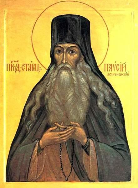 O lectie duhovniceasca la schitul Kitaev