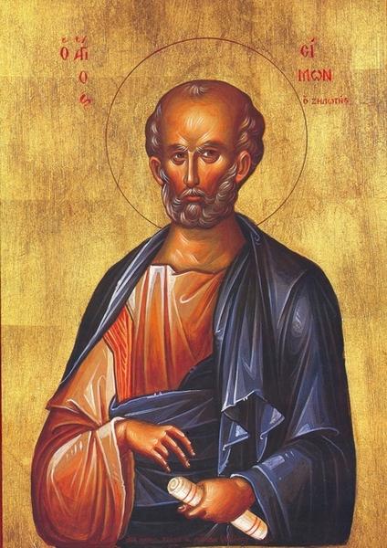 Sfantul Simeon Zelotul