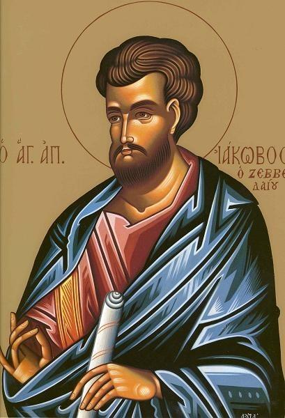 Sfantul Apostol Iacob al lui Zevedeu