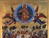 Praznicul Inaltarii Domnului