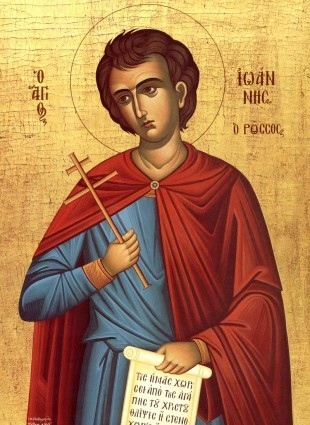 Rugaciuni catre Sfantul Ioan Rusul