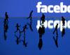 Bunele si relele FaceBook-ului
