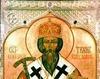 Trasaturile omului trupesc si ale celui duhovnicesc