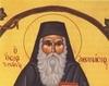 Sfantul Atanasie din Paros