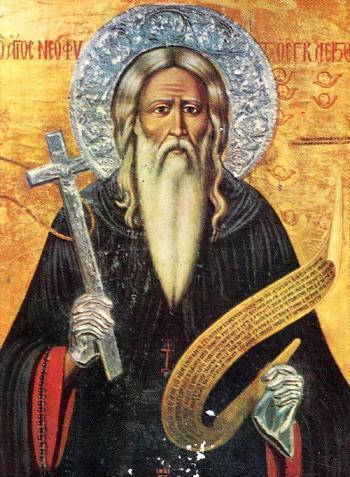 Cuvinte duhovnicesti ale Sfantului Neofit Zavoratul din Cipru