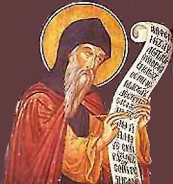 Sfantul Cosma, Episcopul Maiumei