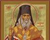 Predica la Invierea din Nain