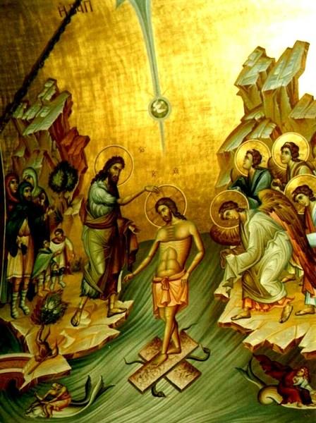 Sfanta Treime S-a aratat la Botezul Domnului
