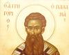 Rugaciunea de dimineata a Sfantului Grigorie Palama catre Maica Domnului