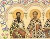 Sfintii Trei Ierarhi: 'Suntem ca si unu inaintea lui Dumnezeu'