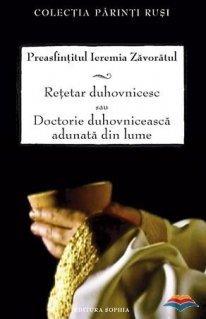 Retetar duhovnicesc