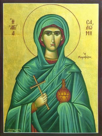 Sfanta Salomeea