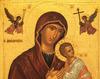 Maica Domnului - mijlocitoare intre noi si Dumnezeu