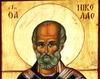 Minunile Sfantului Nicoale