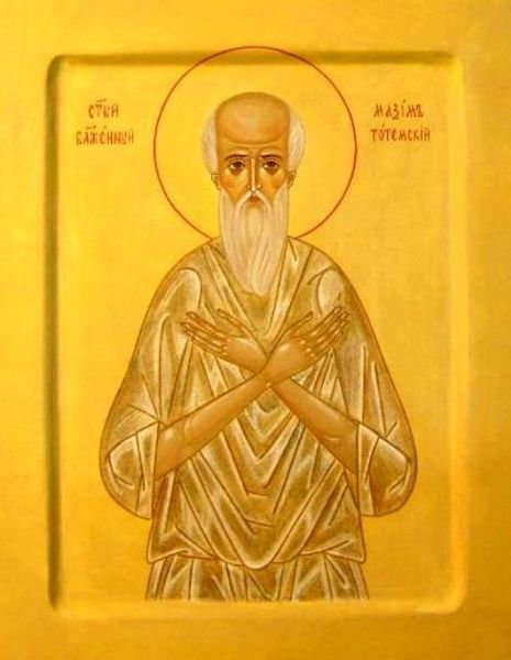 Nebuni pentru Hristos, calugari si martiri
