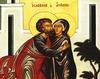 Sarbatoarea Sfintilor Ioachim si Ana