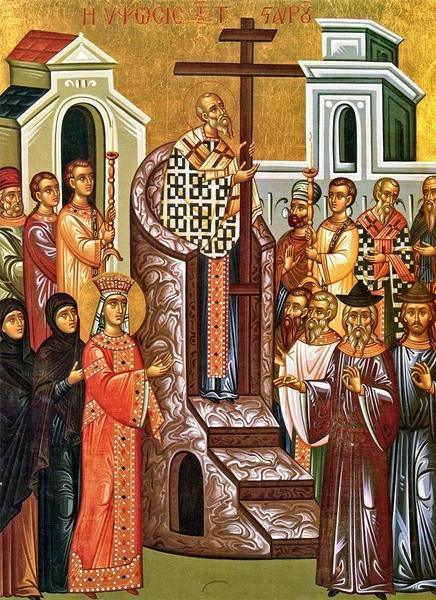 Preinchipuirea Crucii si a Jertfei Mantuitorului