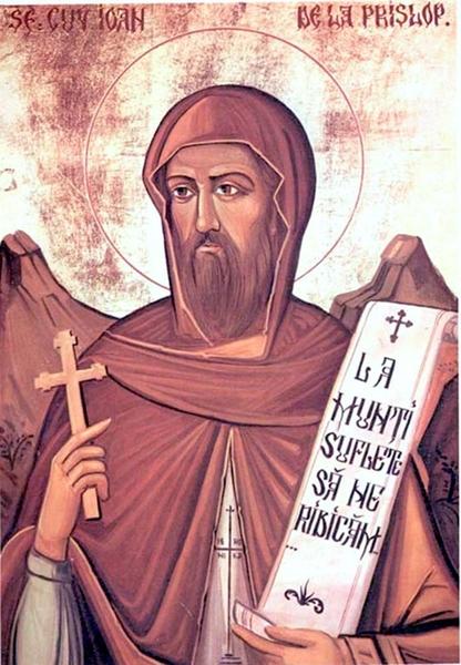 Canon de rugaciune catre Sfantul Ioan de la Prislop