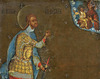 Canon de rugaciune catre Sfantul Mucenic Nichita