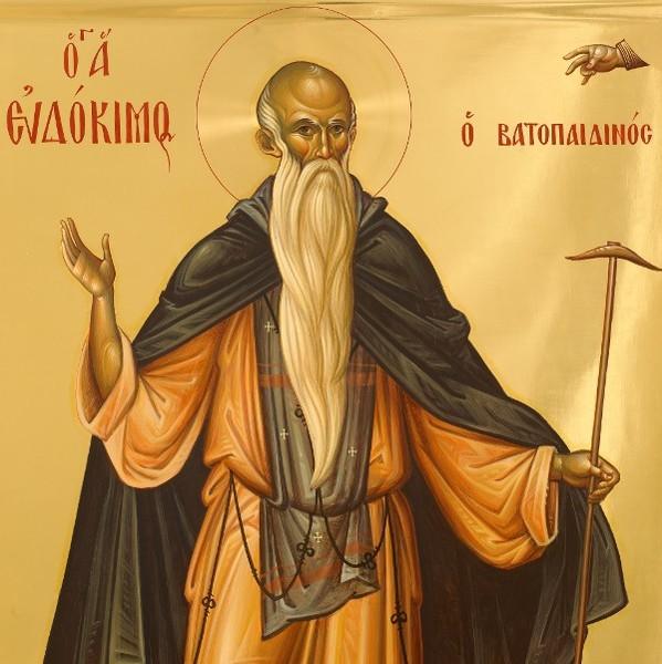 Sfantul Evdochim Vatopedinul