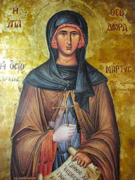 Iubirea Teodorei din Peloponez fata de Dumnezeu si vrajmasii ei
