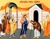 Vindecarea interzisa de Lege si iubirea neconditionata a lui Dumnezeu